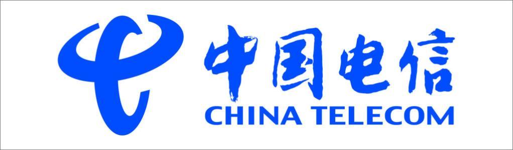 中国电信股份有限公司烟台分公司