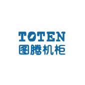 武汉图腾鑫科技有限公司