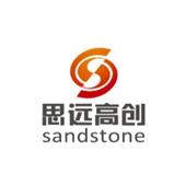 北京思遠高創信息技術有限公司