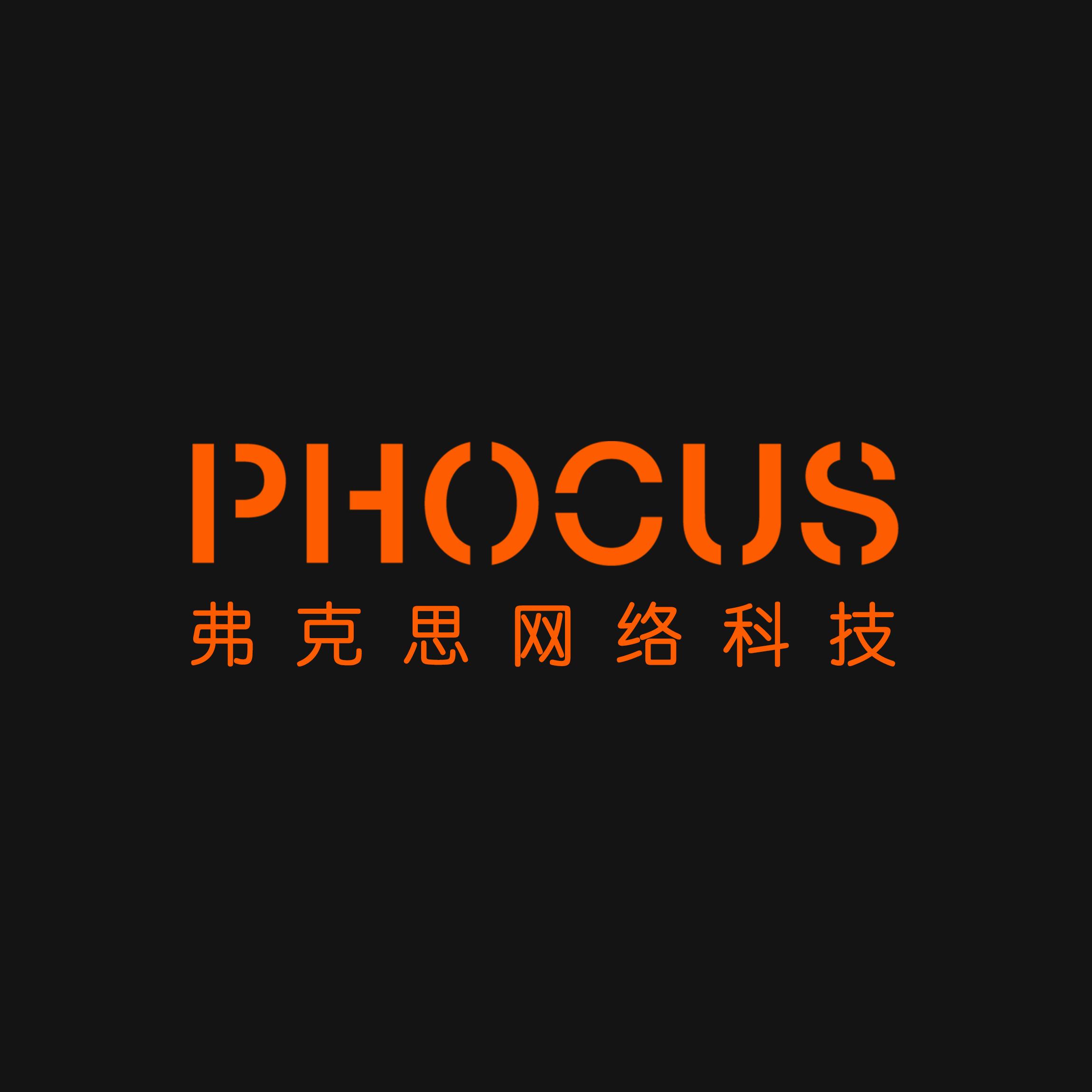 北京弗克思网络科技有限公司