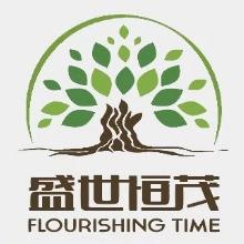 盛世恒茂(北京)科技有限公司