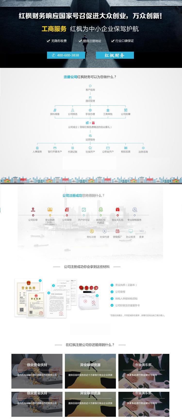 商品图2.jpg